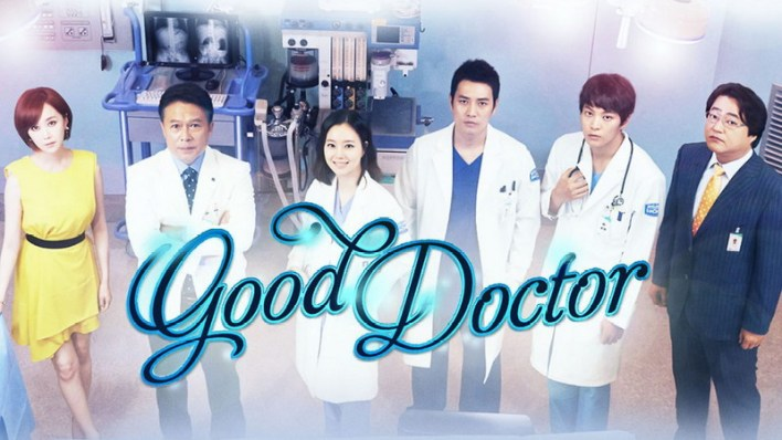 drama Korea tentang dokter good Doctor