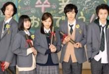 Photo of 5 Pilihan Film Jepang Paling Romantis