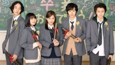 Photo of 5 Pilihan Film Jepang Paling Romantis