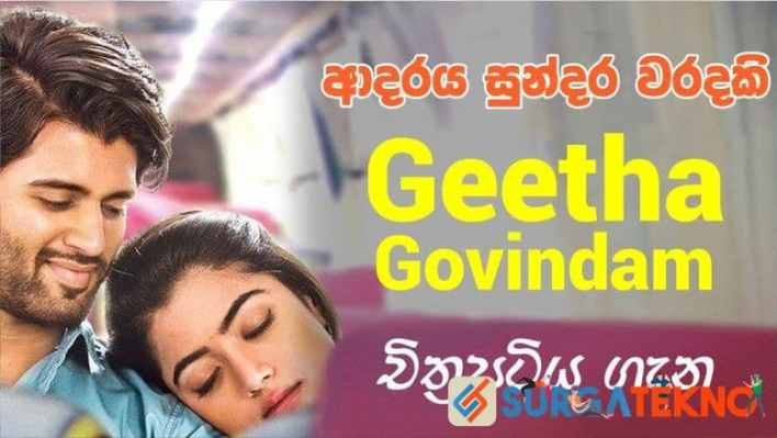Geetha Govindam (2018)