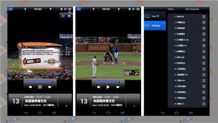 iDTV Mobile TV Android