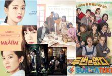 Photo of 5 Drama Korea Dengan Rating Tertinggi 2019