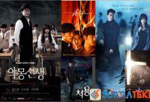 Photo of 5 Drama Korea Horor