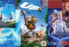 Photo of 5 Rekomendasi Film Animasi Untuk Mengisi Waktu Luang