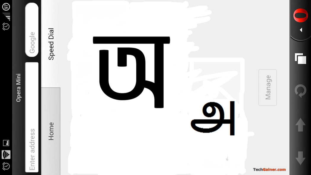 View Bengali or unsupported fonts in Opera Mini