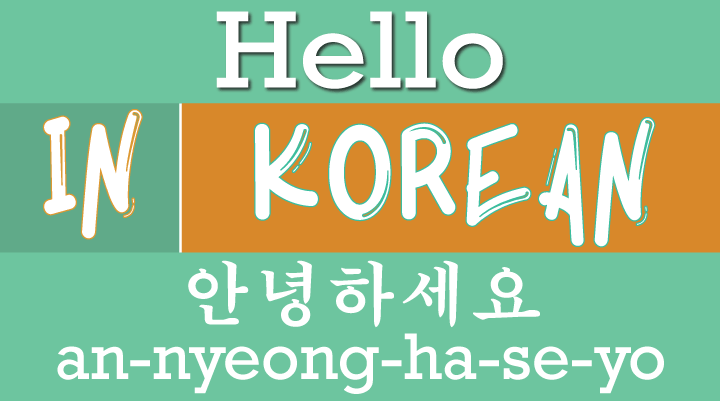 How to say HELLO in Korean