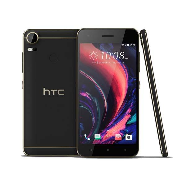 HTC Desire 10 Pro Price in Pakistan. Specs & Reviews - TechJuice