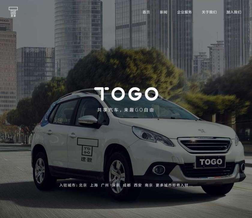 Car Rental App Togo Taken Down From Mi Store As Users Await