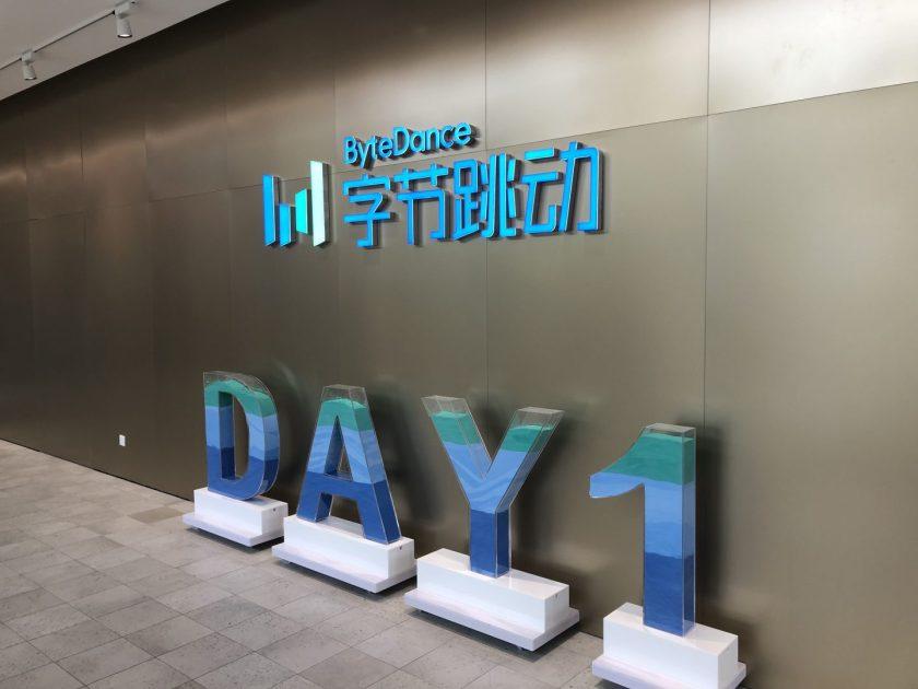 ByteDance, Shanghai