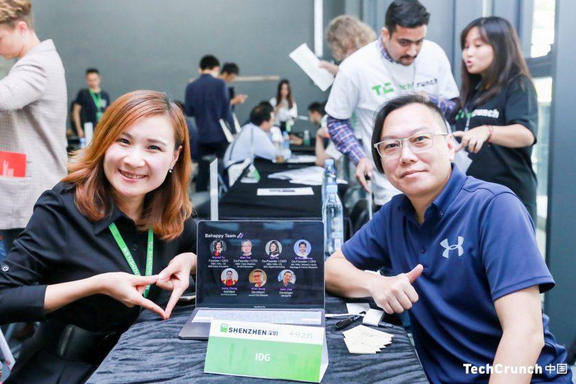 VC Meetup at TechCrunch Shenzhen 2018.
