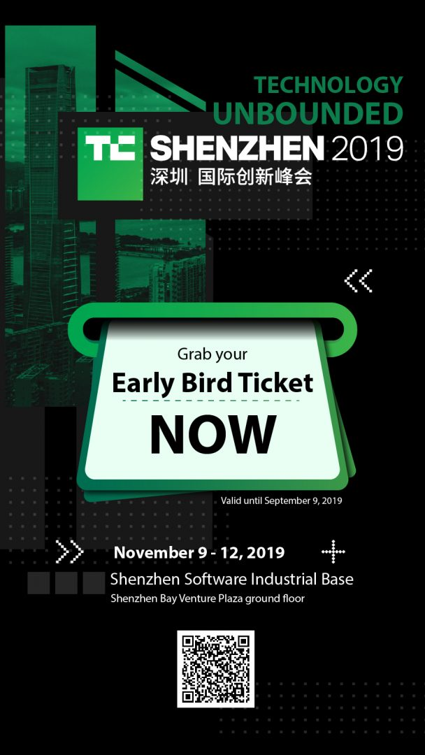 TechCrunch Shenzhen 2019 will be held on November 9 - 12, 2019. Grab your early bird ticket now!