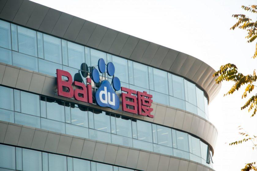 Baidu autonomous driving