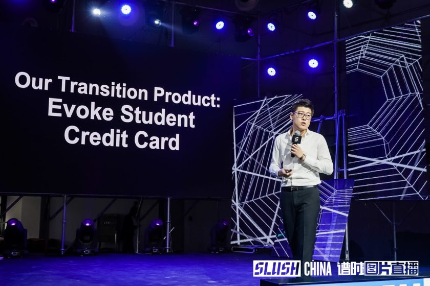 The Chinese startup that's making cross-border payments easier for overseas students · TechNode