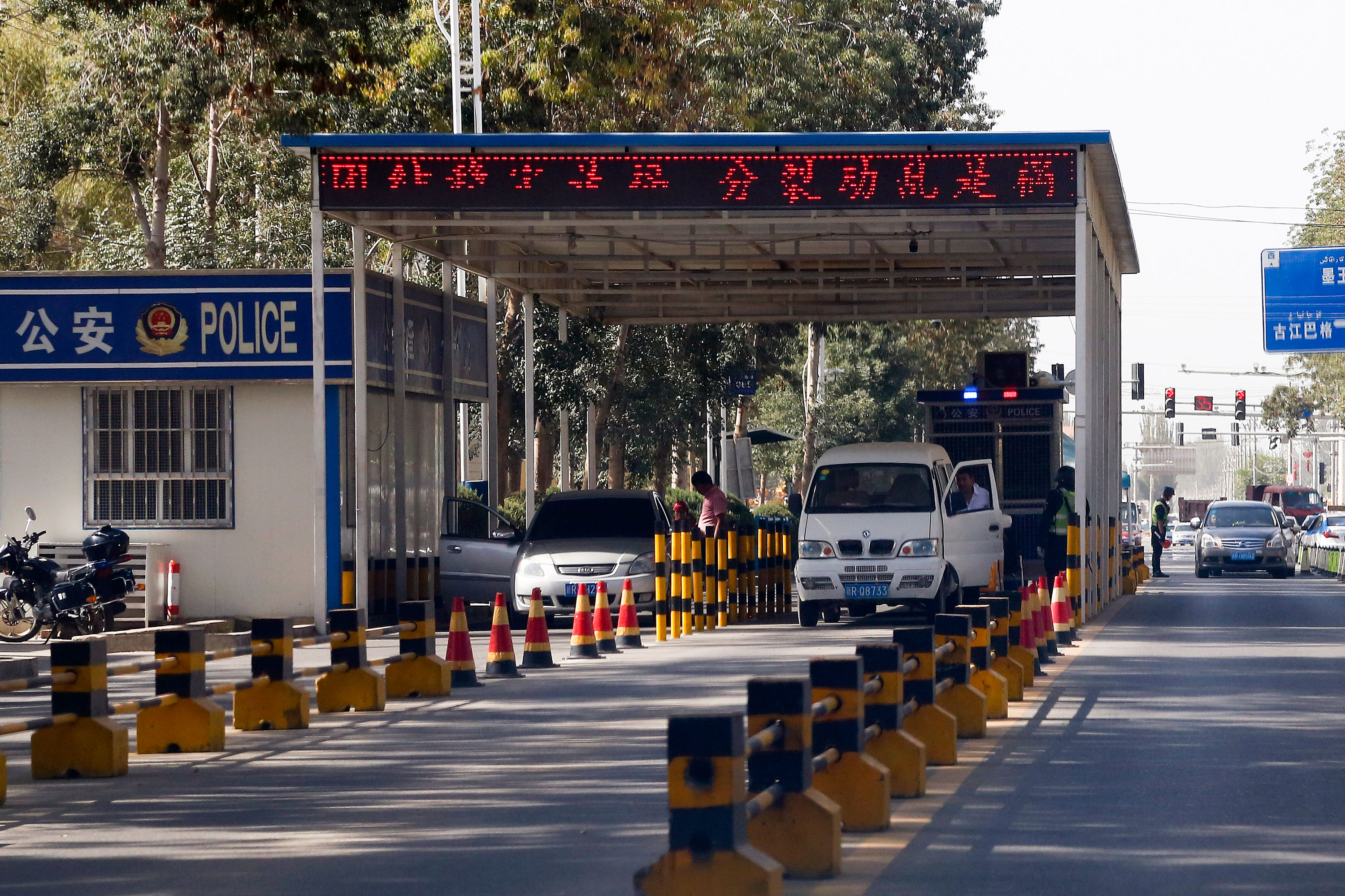 Chinese border guards are putting a surveillance app on tourists' phones