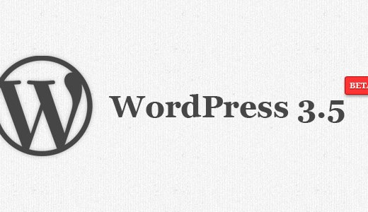 Everything new comes with new WordPress 3.5 update