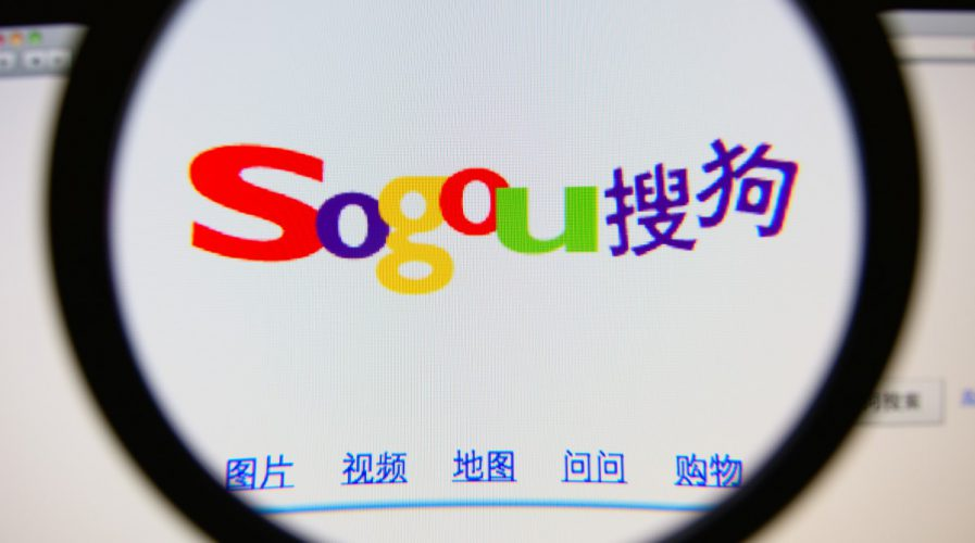 Baidu rival Sogou to focus on AI. eyes IPO in US - Tech Wire Asia
