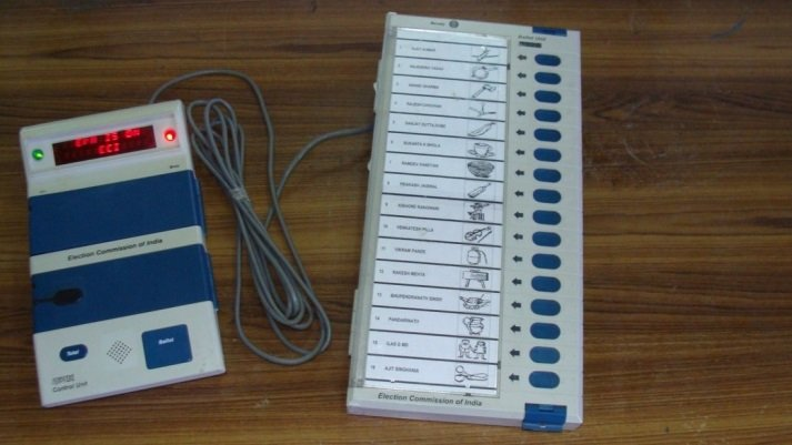Pic Microcontroller Based Electronic Voting Machine Evm