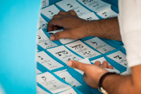 Polling stations, 2021 elections (Photo: Avi Rokach)