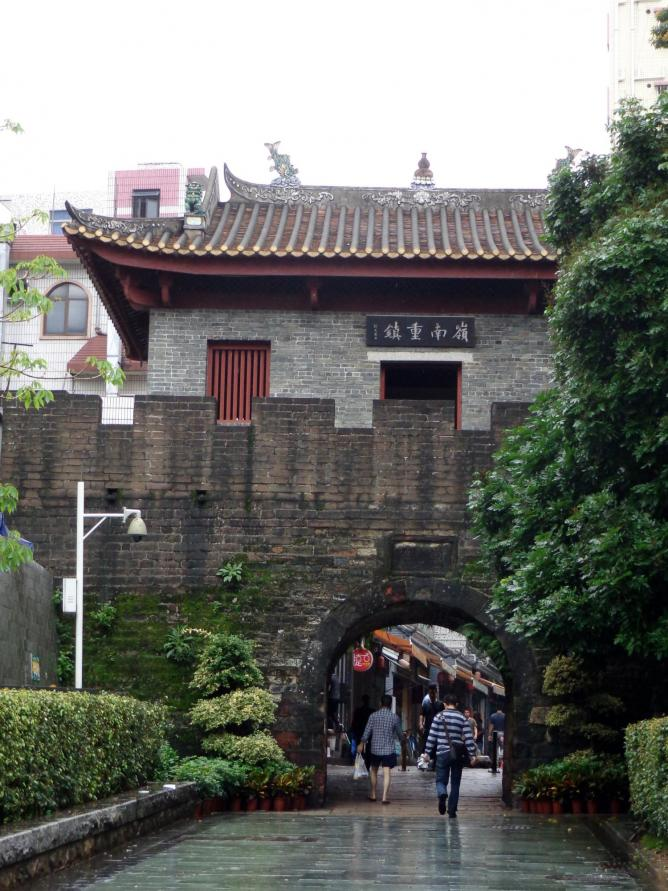 The Pearl River Delta Historical Sites In Hong Kongs Backyard