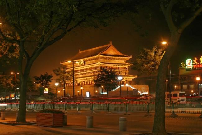 Beijing, China |© Pixabay