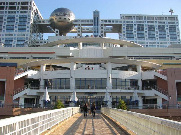 Tokyo Technology Museum