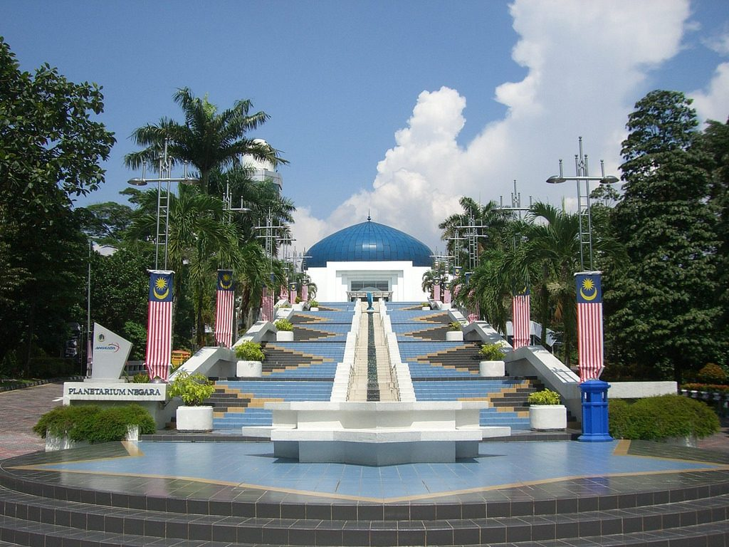 Planetarium Negara   Transferzs