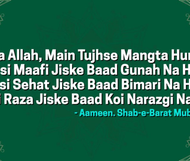 Shab E Barat Quotes In Images