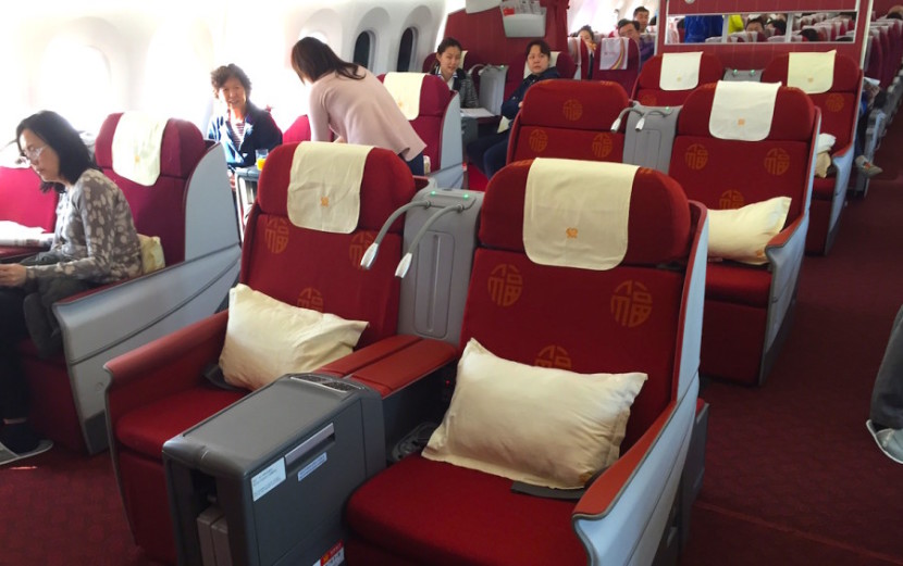 Overall, I thought the flight was good - among the best I've had on a Chinese carrier.
