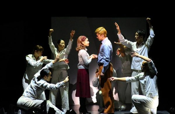 Scene from Pluto at Barbican Theatre, London