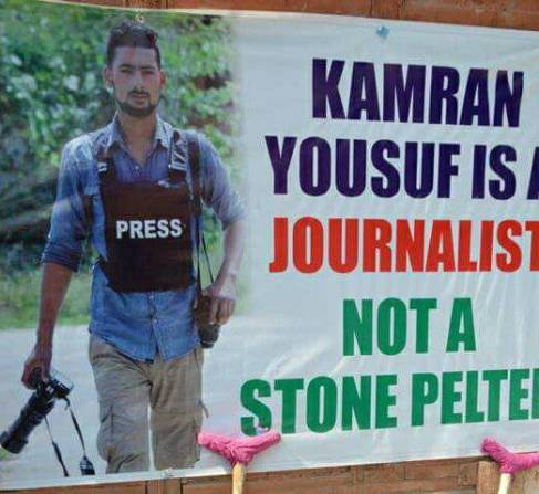 A poster supporting Kamran Yousuf in Srinagar's Press Colony. Courtesy: Irshad Ahmed