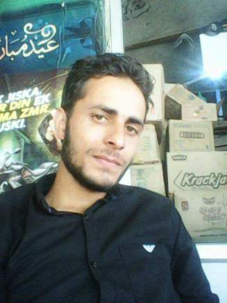 Owais Shafi Dar died due to pellet injuries on August 13. Credit: Facebook