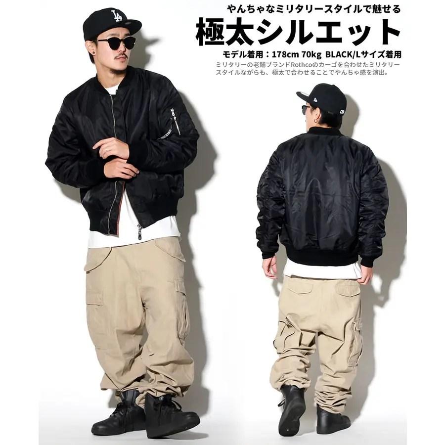 MA-1 ジャケット メンズ フライトジャケット ミリタリージャケット B系 ファッション ヒップホップ 【10P03Dec16 ...