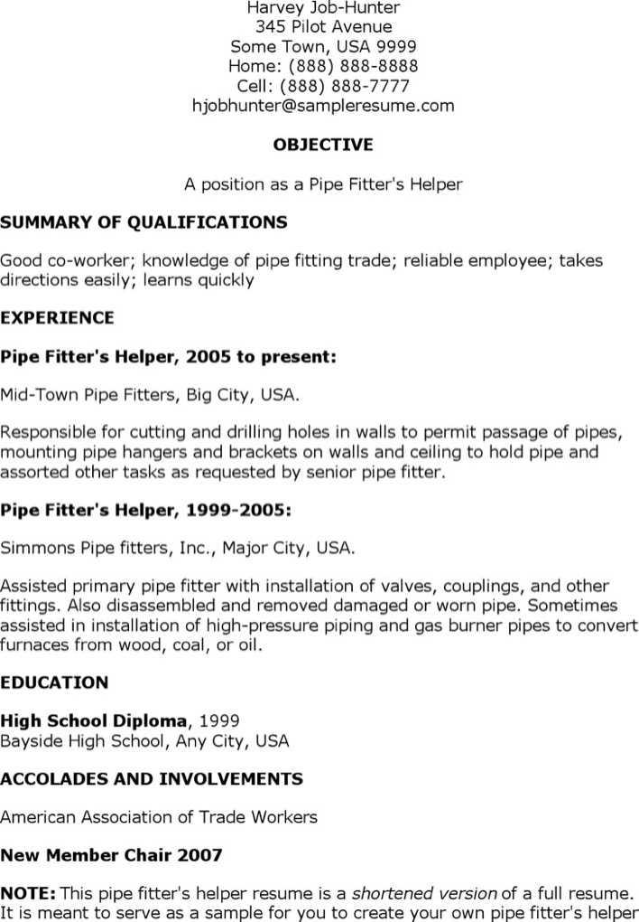 Resume For Pipefitter Helper