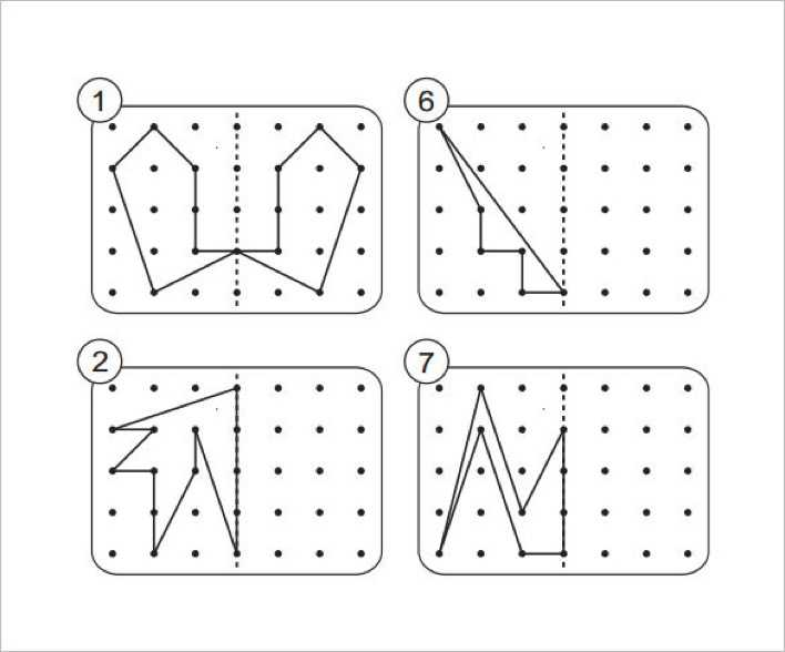 Download Reflective Symmetry Worksheet for Year 5 for Free