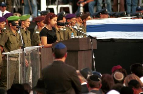 Noa Rothman (then Noa Ben-Artzi) eulogizes her grandfather Yitzhak Rabin, November 6, 1995 (photo credit: Flash90)