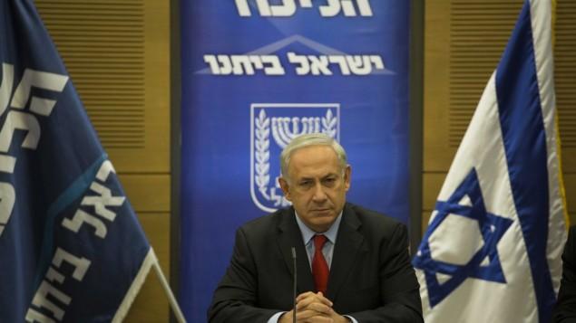 Le Premier ministre Benjamin Netanyahu, lors de la réunion de faction du Likud-Beytenu, le 18 mars 2014 (Crédit : Hadas Parush/Flash 90)