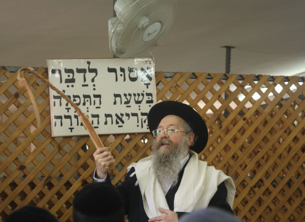 Rabbi David Bazri (photo credit: Shmuel Bar-Am)
