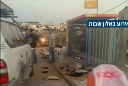 La escena del ataque (captura de pantalla: Canal 2)
