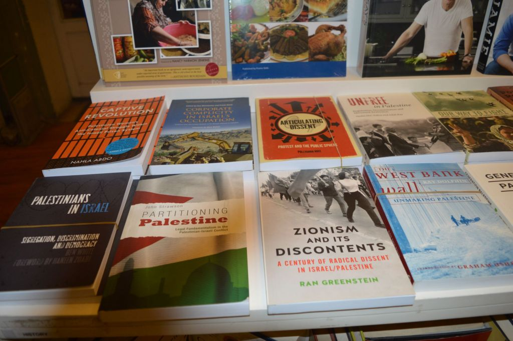 'Zionism and it's discontents' beside healthy living guides at '50 shades of grey' -- on sale at a trendy bookstore in downtown Amman, March 26, 2015 (photo credit: Avi Lewis/Times of Israel, Benyamin Loudmer)