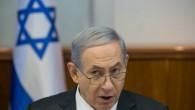Benjamin Netanyahu lors de la réunion ministérielle du 14 juin 2015 (Crédit : Ohad Zwigenberg/POOL)