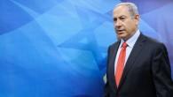 Le Premier ministre Benjamin Netanyahu arrivant à la réunion hebdomadaire du cabinet au bureau du Premier ministre, à Jérusalem, le 28 juin 2015. (Crédit : Alex Kolomoisky/Pool)