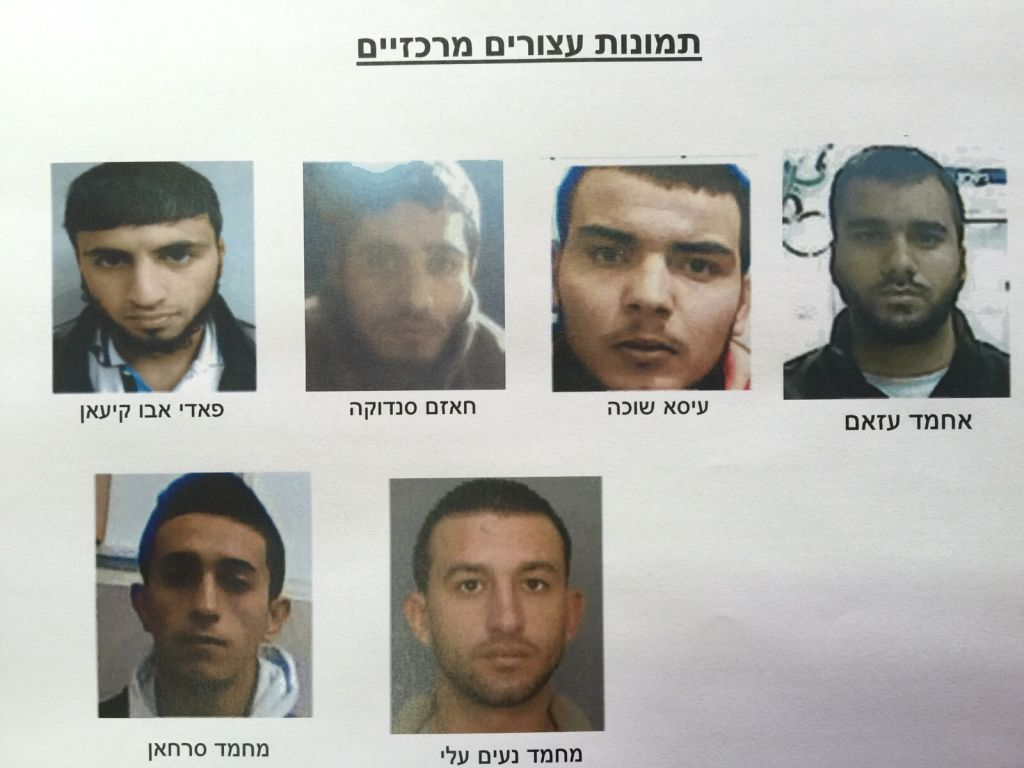 The central figures arrested by the Shin Bet under the suspicion that they were planning to carry out suicide bombings and other terror attacks in Israel and the West Bank. (Courtesy)