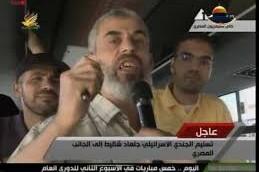Yahya Sinwar (Crédit : capture d'écran)