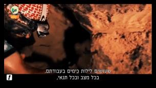 Capture d'écran d'un clip du Hamas, Janvier 2016 (Walla)