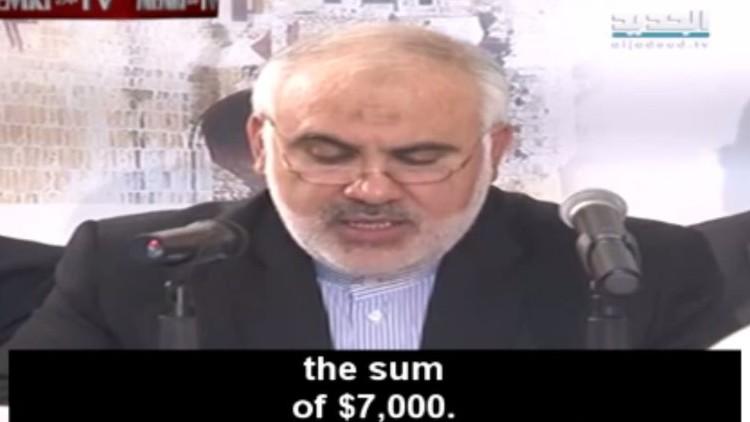 L'ambassadeur iranien au Liban Mohammad Fateh Ali en train de promettre des fonds pour les terroristes palestiniens, le 24 février 2016 (Crédit : Capture d'écran Memri)