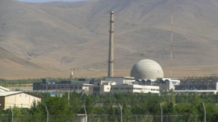 Iran's heavy water nuclear facilities near the central city of Arak. (CC-BY-SA 3.0/Wikimedia/Nanking2012)