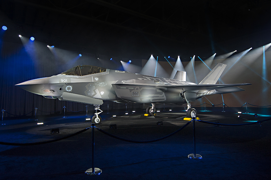 Image result for israel F-35 I adir