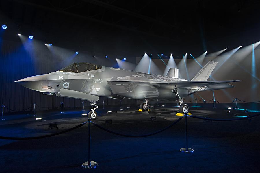 Image result for israel F-35 I adir