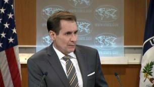 John Kirby, porte-parole du département d'Etat des Etats-Unis, le 19 janvier 2016. (Crédit : capture d'écran/département d'Etat des Etats-Unis)