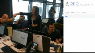 Chez Toyga : capture d'écran de la page Facebook de Toyga, qui montre les employés d'un call center , et la marque UFX apparaît sur un écran (Crédit :capture d'écran)